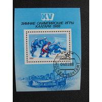 СССР 1988 г. Зимние Олимпийские игры в Калгари.