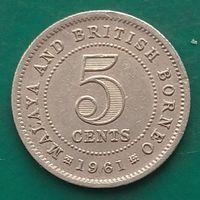 5 центов 1961 Малайя и Британский Борнео