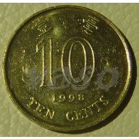 4907:  10 центов 1998 Гонконг