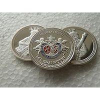 Монета братство Иисуса или Страстная неделя,посеребрение