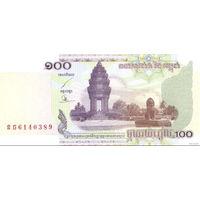 100 Риелс 2001 (Комбоджа) ПРЕСС