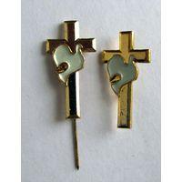 Крест и голубь. Христианство. Варианты крепления.