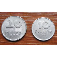 Венгрия. Набор монет. Филлеры