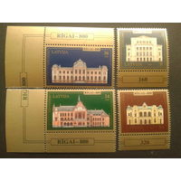 Латвия 1995 800 лет Риге полная серия