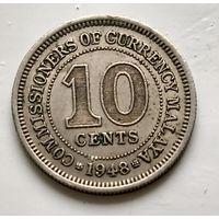 Малайя 10 центов, 1948  3-5-1