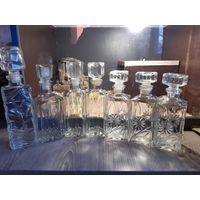 Флаконы, бутылки СССР