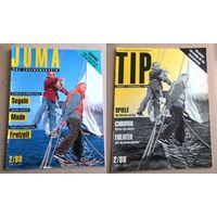 Немецкий язык: JUMA (немецкий молодежный журнал) 10-18