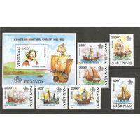 1991 Вьетнам 500 лет со дня рождения Колумба
