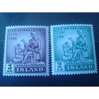 Исландия 1959 полная серия