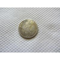 25 копеек 1849 г.  СПБ  ПА