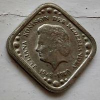 Нидерланды 5 центов, 1980 32 года правления Королевы Юлианы 4-1-12