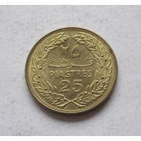 Ливан 25 пиастров 1972 - состояние!