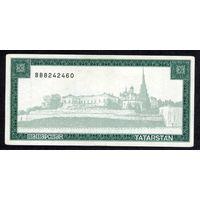 Татарстан 5 Шамиль=5000 руб. 1996 г. Пик - 12b