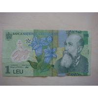 Румыния 1 лей  2005 г.