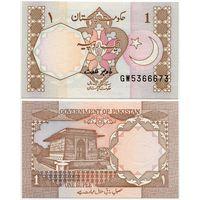 Пакистан. 1 рупия (образца 1983 года, P27l, подпись 9, UNC)