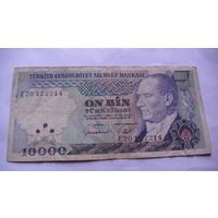 ТУРЦИЯ 10000 лир 1970 года. 0 распродажа