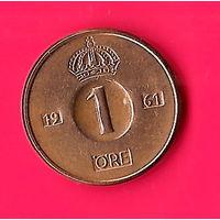 26-04 Швеция, 1 эре 1961 г.