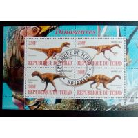 Чад Фауна Динозавры