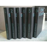 Юрий Бондарев. Собрание сочинений в 6 томах+ дополнительный (комплект из 7 книг). указана цена за 1 том.