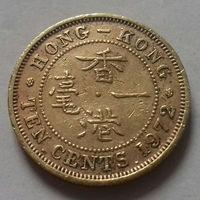 10 центов, Гонконг 1972 г.