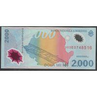 Румыния 2000 г. 2000 лей. Полимерная