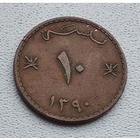 Оман 10 байз, 1970 8-2-7
