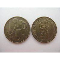 Чехословакия  1 кр  1984