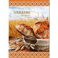Открытка - Украина - житница Европы