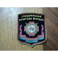 Шеврон бригада специального назначения МВД