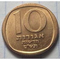 Израиль 10 новых агорот, 1980     ( 6-1-4 )