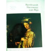 Рембрандт гарменс ван рейн -набор из 16 открыток
