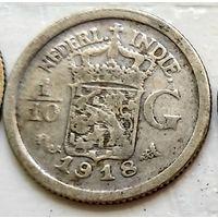Голландская Ост-Индия 1/10 гульдена, 1918  1-7-14