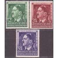 Рейх.  Генерал-губернаторство 1944 Mi.117-149 Полная серия MNH, генерал-губернаторства //СЛ3