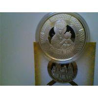 1 руб Будславская божья матерь