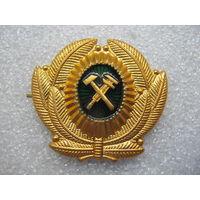 Кокарда железнодорожника МПС СССР