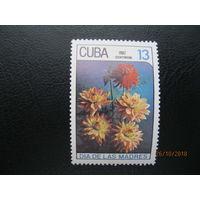 Марка Куба 1987 год Цветы/День матери