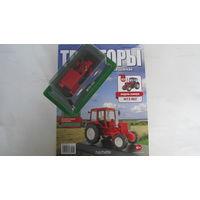 Тракторы: история, люди, машины. Номер 103 МТЗ-102