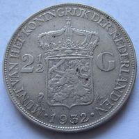 Нидерланды 2,5 гульдена 1932 - серебро, нечастая!