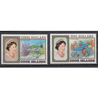 Фауна. Рыбы. Острова Кука. 1993. Michel N 1393-1394 (16,0 е).
