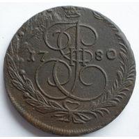 5 копеек 1780