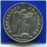 Франция 100 франков 1989 , серебро , Права Человека , XF