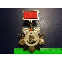 Копия ордена Кутузова 2 степени