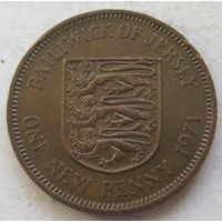 Джерси 1 новый пенни 1971