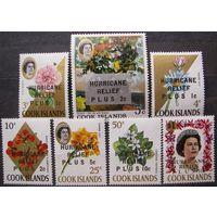 Британские колонии. Острова Кука, полная серия 1968. Лот 31