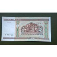 500 рублей  серия Лэ UNC.