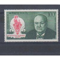 [773] Верхняя Вольта 1966. Политика.Черчилль.