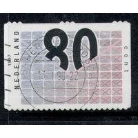 Марка Нидерланды 1997 г..стандарты