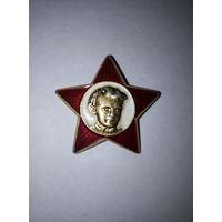 Значок Октябрятская звёздочка.