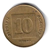 Израиль. 10 агорот. 1998 г.