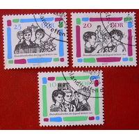ГДР.Фестиваль. ( 3 марки ) 1964 года.
